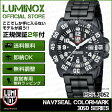 Luminox直営店 NAVYSEAL COLORMARK 3050 SERIES ref. 3052[ルミノックス/ブラックアウト]
