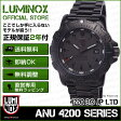 Luminox Ref.4220 Blackout ルミノックス/日本限定/ANU/ブラックアウト Luminox公式 LUMINOX ルミノックス