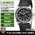 Luminox直営店 ref. 9421 P-38 LIGHTNING GMT SERIES [パイロットウォッチ/ロッキードマーティン社/ビギン掲載/ウォッチナビ掲載/クラブハーレー掲載/OCEANS掲載]