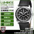 Luminox ref. 9441 P-38 LIGHTNING CHRONOGRAPH SERIES ルミノックス パイロットウォッチ/ロッキードマーティン社/クロノグラフ/ビギン掲載/クラブハーレー掲載]