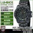 Luminox直営店 NAVYSEAL COLORMARK 3050 SERIES ref. 3052 Blackout[ルミノックス/ブラックアウト] 10P27May16