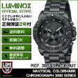 Luminox直営店 NAVYSEAL COLORMARK CHRONOGRAPH 3080 SERIES ref. 3082 Blackout[ルミノックス/ブラックアウト/ネイビーシールズ/カラーマーク]
