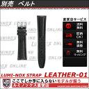 ルミノックス直営店/送料無料 LUMINOX3400SERIES用別売りベルト腕回り19.5cm〜23.5cmとやや大き目となります。