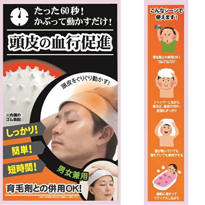 頭皮 マッサージ器 Re:Cap[リキャップ] リキャップ 頭皮 マッサージ器 頭皮 血行 キャップ 薄毛 頭皮 マッサージ器 薄毛対策 血行促進 頭皮 マッサージ器 血行促進キャップ 頭皮 マッサージ器 たった60秒 かぶって動かすだけ 育毛剤