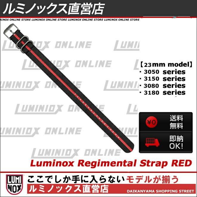 ルミノックス ベルト 交換【送料無料】LUMIN...の商品画像