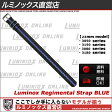 ルミノックス ベルト 交換【送料無料】LUMINOX Regimental Straps ナイロンベルト ストライプ BLUE/ブルー/青[ルミノックス直営店][日本正規品][T25][NATO][23mm][替えベルト][3050][3080][3150][3180]