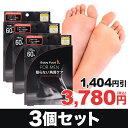 ベビーフット イージーパック 60分 メンズ (〜30cm) 3個セット 1,404円もお得!60分...