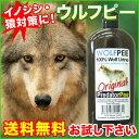 100%天然の害獣除け イノシシ、鹿、猿対策に!