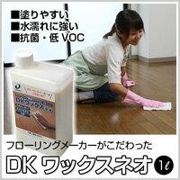大建工業 床用ワックス DKワックスネオ(1L) 【フローリング用 フロアー用ワックス フ…...:daiken-shop:10000288