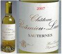 格付けシャトーをも凌ぐ抜群の完成度を誇る貴腐ワイン
