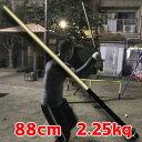 鉄バット 【プロ・社会人志望用トレーニングバット】全長88cm 重さ2.25kg 金属バット