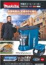 マキタ 充電式コーヒーメーカー CM500DZ 18V専用 AC100V ドリップ式