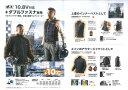 《2016年モデル》 マキタ 充電式暖房ジャケット LL 【本体+ホルダ付き】CJ204DZ (バッテリ・充電器 別売り)