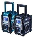 【2021年2月発売!】マキタ 充電式ラジオ 黒 MR002GZB 本体のみ Bluetooth対応、USB接続タイプ 【対応バッテリ 40Vmax,スライド10.8V,14.4V,18VおよびAC100V】 (バッテリ・充電器別売り)