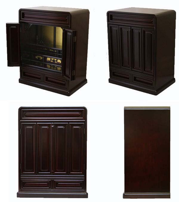 b p cabinet outlet