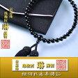 数珠 女性用 数珠袋付き黒オニキス7mm玉 正絹頭房 b033