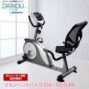 お買い物マラソン1000円OFFクーポン配布中 フィットネス...