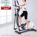 フィットネスバイク エアロバイク お得な1000円クーポン 2/24 23:59迄 電動マグネット式...
