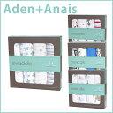 ADEN + ANAIS (エイデンアンドアネイ)クラシック スワドル 4枚セット!【楽ギフ_包装】【楽ギフ_のし宛書】[北海道・沖縄は別途540円かかります]