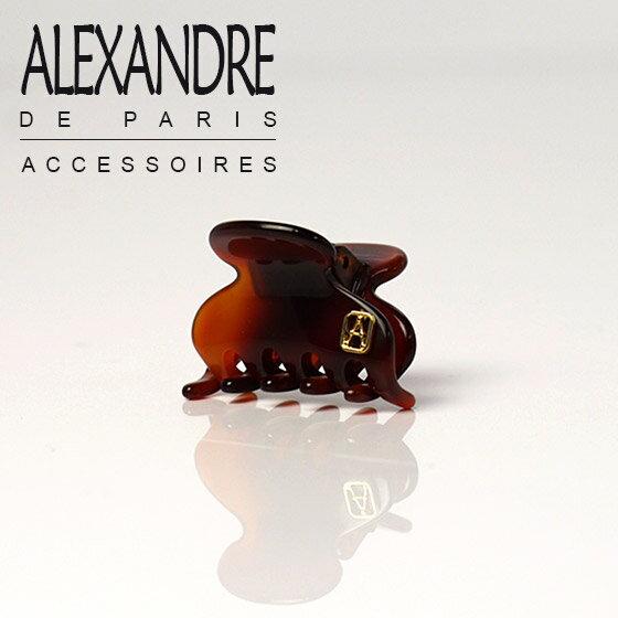 【3%offクーポン】アレクサンドルドゥパリ クリップ ヘアアクセサリー ALEXANDRE DE PARIS ミニヘアクリップ エカイユブランド 髪飾り通販