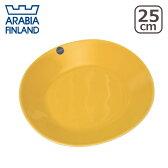 アラビア(Arabia) カラーズ(Colors) イエロー オーバルプレート 25cm 北欧 フィンランド 食器 (yellow)