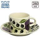 アラビア(Arabia) パラティッシ(Paratiisi) パープル ティーカップ ソーサー 北欧 食器 (Purple) 食器洗い機 対応