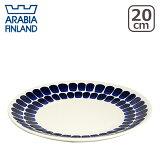 アラビア(Arabia) 24h トゥオキオ (Tuokio) 20cmプレート コバルトブルー 北欧 食器 Arabia 食器洗い機 対応