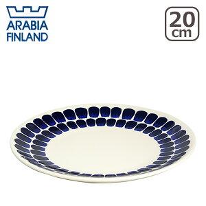 アラビア トゥオキオ プレート コバルトブルー フィンランド 食器洗い