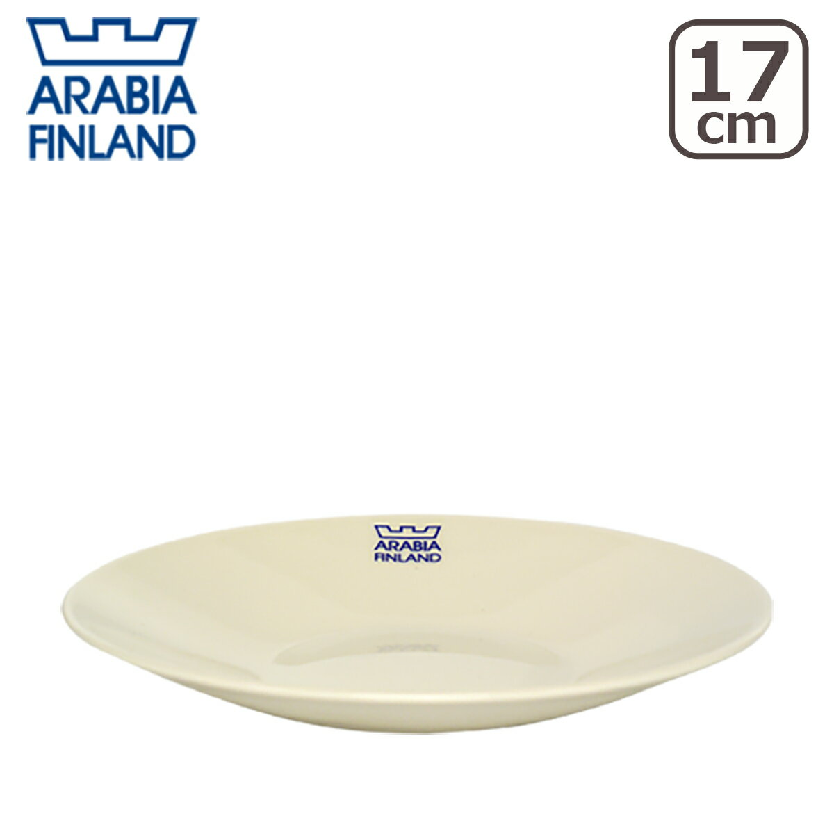アラビア(Arabia) ココ(koko) 17cm プレート ホワイト 北欧 食器