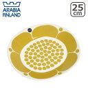 アラビア(Arabia) スンヌンタイ(Sunnuntai)オーバルプレート 25cm 北欧 フィンランド 食器 Arabia 食器洗い機 対応