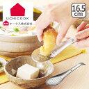【ポイント10倍】オークス UCHICOOK(ウチクック)おろしスプーン UCS6 生姜や薬味がちょっと欲しいときに便利!お鍋や素麺、紅茶や甘酒にも♪
