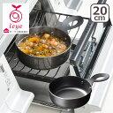 【ポイント15倍】オークス leye(レイエ)グリルココット LS1527 魚焼きグリルを使って手軽にバル料理♪