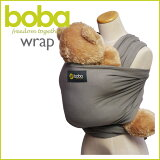 ボバ Boba ボバラップ クラシック 抱っこ紐 グレー【楽ギフ包装】【楽ギフのし宛書】