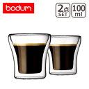 ボダム bodum グラス◆アッサム ダブルウォールグラス90ml (2個セット) 4554-10 Double Wall Glass