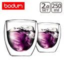 ボダム bodum グラス◆パヴィーナ ダブルウォールグラス 250ml(2個セット) 4558-1