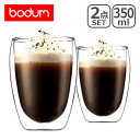 ボダム bodum グラス◆パヴィーナ ダブルウォールグラス 350ml (2個セット) 4559-10 Double Wall Glass デンマーク 北欧 食器