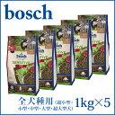 [送料無料]ボッシュ bosch ハイプレミアム センシティブ 1kgx5 無添加ドッグフード[北海道・沖縄は別途540円かかります]