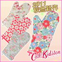        4CATH KIDSTON  __  YDKG-f