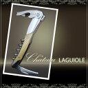 シャトーラギオール グランクリュ ソムリエナイフ ブラウンホーン ワインオープナー Chateau Laguiole【楽ギフ_包装】【期間限定】
