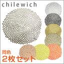 チルウィッチ ダリア ランチョンマット 同色2枚セット♪選べるカラー CHILEWICH PRESSED DAHLIA 通販