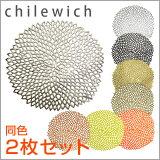 チルウィッチ ダリア ランチョンマット 同色2枚セット♪選べる7色 CHILEWICH PRESSED DAHLIA 通販