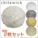 CHILEWICH(チルウィッチ) DAHLIA ダリア ランチョンマット 同色2枚セット♪選べる5色エントリーでポイント5倍!チルウィッチ モダンなインテリア雑貨!