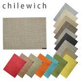 チルウィッチ ランチョンマット バスケットウィーブ♪選べる13色 CHILEWICH BASKETWEAVE セール ダリアと組み合わせておしゃれ 北欧風にも