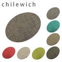 チルウィッチ オーバル ランチョンマット ミニバスケットウィーブ 選べる10色 CHILEWICH MINI BASKETWEAVE OVAL 北欧風にも
