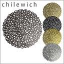 チルウィッチ ランチョンマット ペブル ラウンド♪選べる5色 CHILEWICH PEBBLE ダリアの次はこれ!
