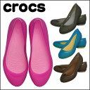 クロックス レディース パンプス カリーサフラット (crocs Carlisa Flat) レディース オフィス レインシューズ【北海道・沖縄は別途540円加算】