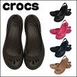 ショッピングCROCS crocs クロックス レディース セア ウィメンズ フラット lady's thea Flat (マリンディタイプ) オフィス パンプス サンダル【北海道・沖縄は別途540円かかります】【楽ギフ_包装】