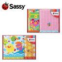 Sassy(サッシー) フェイス&ウォッシュタオルセット 選べるカラー ギフト・のし可