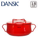 1円アイテム対象 DANSK ダンスク 両手鍋 18cm ホーロー 鍋 コべンスタイル 2 チリレッド 2QT 北欧 ギフト のし可