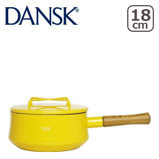 DANSK ダンスク 片手鍋 18cm ホーロー 鍋 コベンスタイル 2 イエロー 851832 北欧ブランド 【楽ギフ_包装】【楽ギフ_のし宛書】